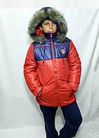 Зимняя куртка. Супер тёплая