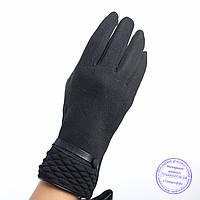 Оптом женские трикотажные перчатки с плюшевым утеплителем - F30-4, фото 1