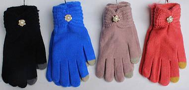 Перчатки для сенсора подросток 15-17 лет (12 пар)