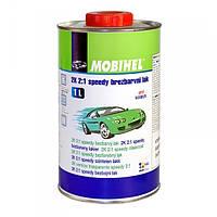 Лак акриловый 2K MS 2:1 SPEEDY Mobihel, 1 литр