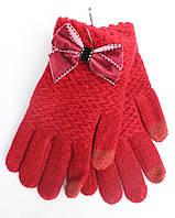 Перчатки для сенсора подросток  15-17 лет