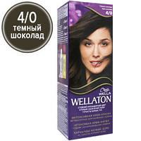 Wellaton Краска для волос №04/0 Темный шоколад (крем-краска, стойкий насыщенный цвет)