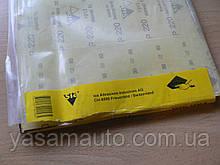 Бумага P 220 SIA водостойкая абразивная наждачная красная лист 230х280мм сиа р220