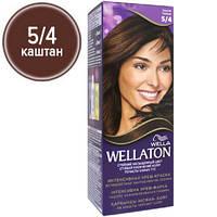 Wellaton Краска для волос №05/4 Каштан (крем-краска, стойкий насыщенный цвет)