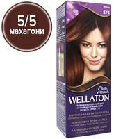 Wellaton Краска для волос №05/5 Махагон (крем-краска, стойкий насыщенный цвет)