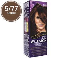 Wellaton Краска для волос №05/77 Какао (крем-краска, стойкий насыщенный цвет)