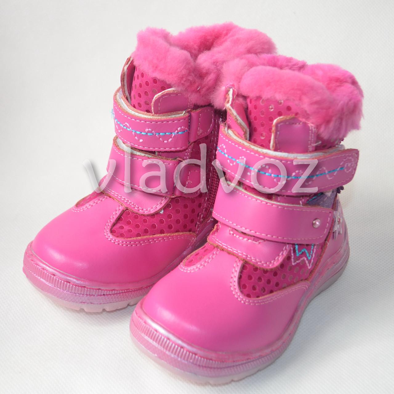 Зимние кожаные ботинки для девочки натуральный мех Fucshia