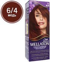 Wellaton Краска для волос №06/4 Медь (крем-краска, стойкий насыщенный цвет)