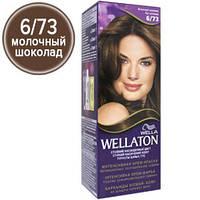 Wellaton Краска для волос №06/73 Молочный шоколад (крем-краска, стойкий насыщенный цвет)