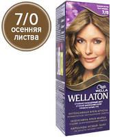 Wellaton Краска для волос №07/0 Осенняя листва (крем-краска, стойкий насыщенный цвет)