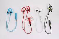 Беспроводные Bluetooth стерео наушники sport MS-808C