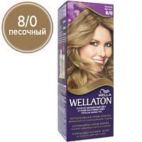 Wellaton Краска для волос №08/0 Песочный (крем-краска, стойкий насыщенный цвет)