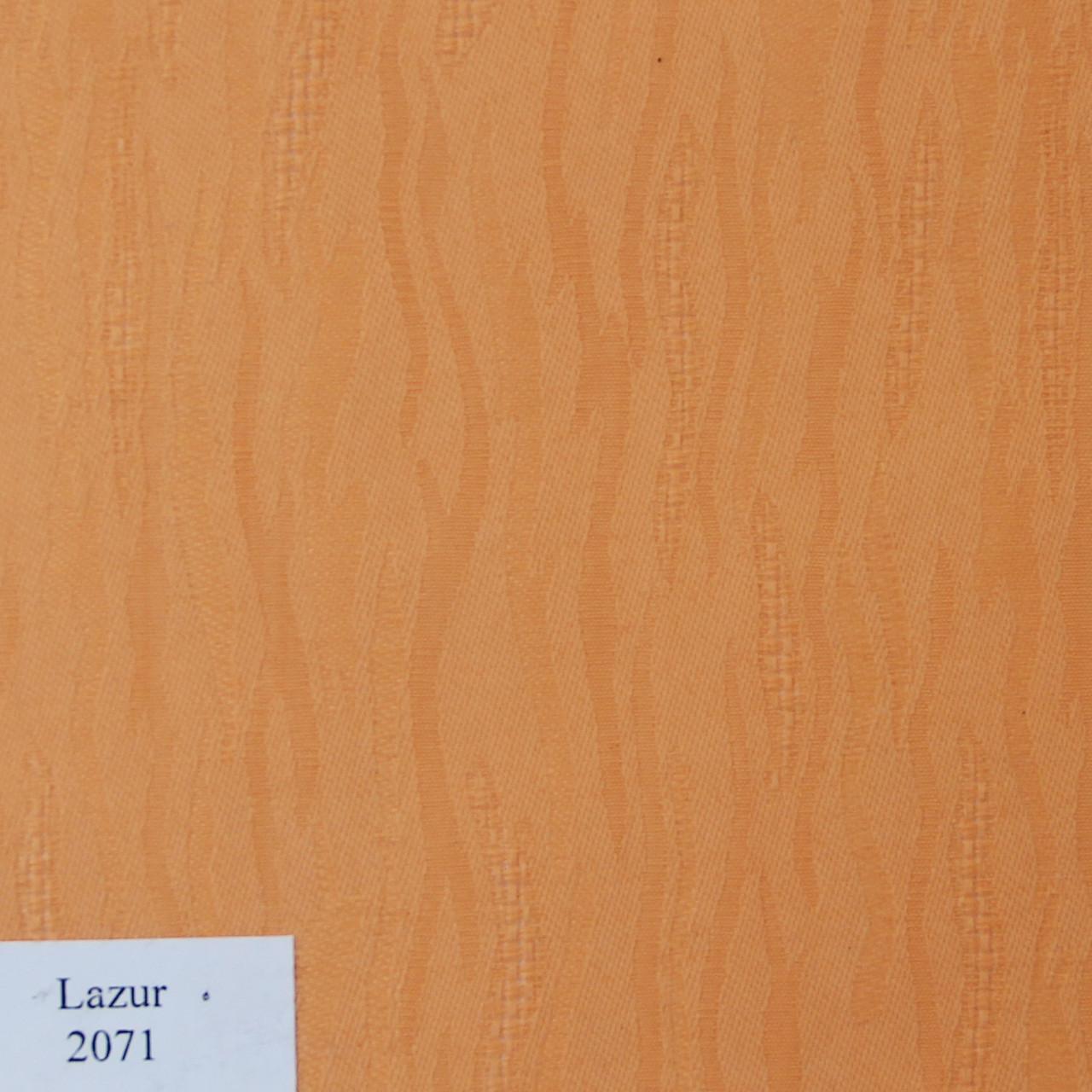 Рулонные шторы Ткань Лазурь (Lasur) 2071 Коралловый