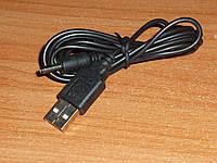Кабель USB - mini jack 3.5 мм для питания (0,7 м) кабель зарядки от юсб порта