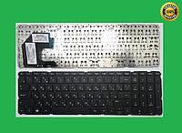 Клавиатура HP 15-b051er 15-b051sr 15-b052er
