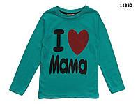 Кофта I love mama унисекс.  7-8 лет