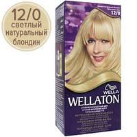 Wellaton Краска для волос №12/0 Светлый натуральный блондин (крем-краска, стойкий насыщенный цвет)