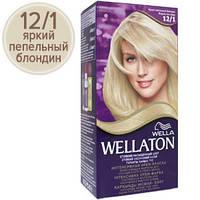 Wellaton Краска для волос №12/1 Яркий пепельный блондин (крем-краска, стойкий насыщенный цвет)