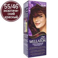 Wellaton Краска для волос №55/46 Экзотический красный (крем-краска, стойкий насыщенный цвет)