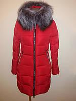 Куртка женская зимняя приталенная 160999