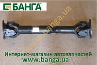 6510-2204010-01 Вал карданный привода заднего моста L=899мм