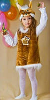 Детский карнавальный Костюм Белочка сарафан