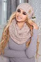 Женский комплект шапка + шарф