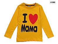 Кофта I love mama унисекс. 3-4;  5-6;  7-8 лет