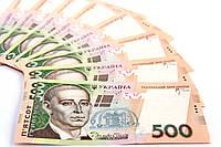 Быстрый кредит на любую банковскую карту Украины онлайн