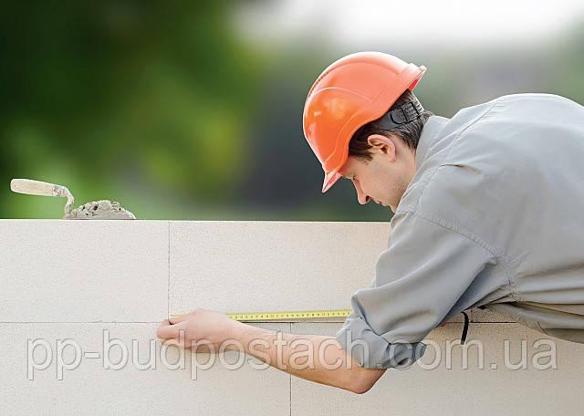 Як заощадити на будівництві та ремонті