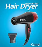 Фен для волос Kemei KM 8893, сушка для укладки волос, хороший фен для волос