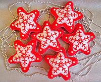 """Новогодние игрушки из фетра """"Звездочка"""", цвет красный, 1 шт"""