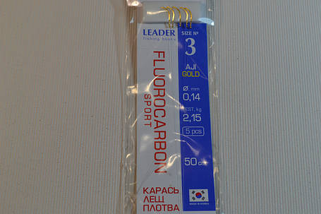 Поводки флюрокарбон с крючком ЛИДЕР, фото 2