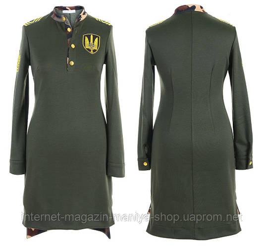 Платье женское пуговицы значок полубатал