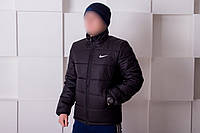 Куртка мужская спортивная зимняя Nike Найк РАСПРОДАЖА