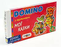 """Гр Домино """"Мої казки"""" 676 укр. (12) """"STRATEG"""""""