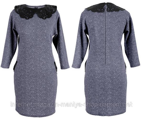 Платье женское воротник карманы потайная молния