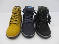 Ботинки детские зимние, утепленные ростовки 22-27 или 27-32  три цвета.