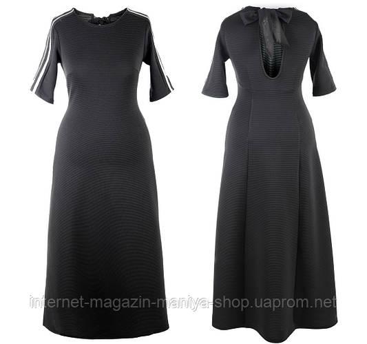 Платье женское рукав 3/4 бант на спине