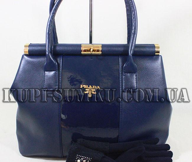 c30ea0caa132 Вместительная стильная сумка PRADA - Интернет-магазин