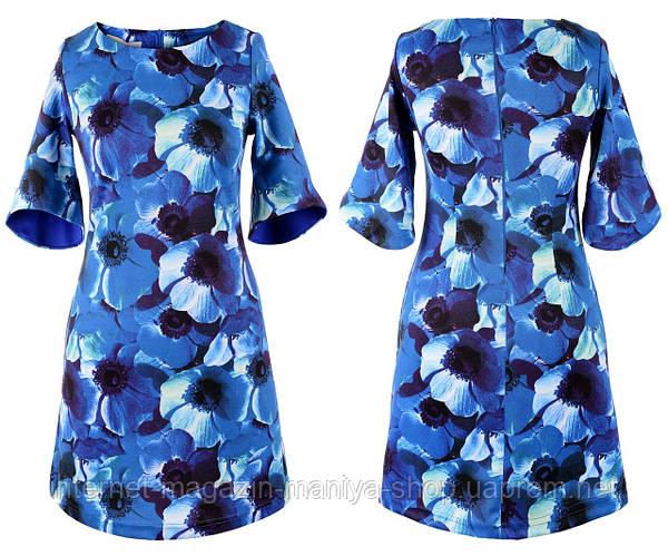 Платье женское рукав 3/4 цветы потайная молния
