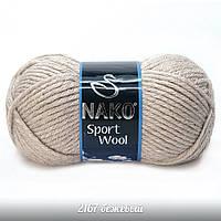 Nako Sport Wool - 2167 светлый беж