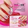 Еми Каталог Дизайн для коротких ногтей Эми