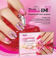 Еми Каталог Дизайн для коротких ногтей Эми, фото 1