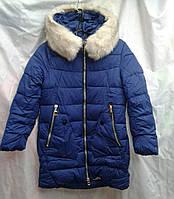 Куртка зимняя подростковая для девочки 7-11 лет,синяя