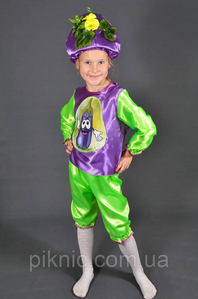 Детский костюм Баклажан для детей 3,4,5,6,7 лет. Карнавальный костюм Синенький для мальчиков и девочек!