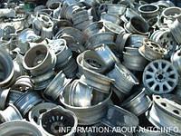 Куплю лом алюминия Киев 0674032509 Лом алюминия цена Киев