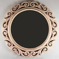 Настенное зеркало (диаметр - 59 см)