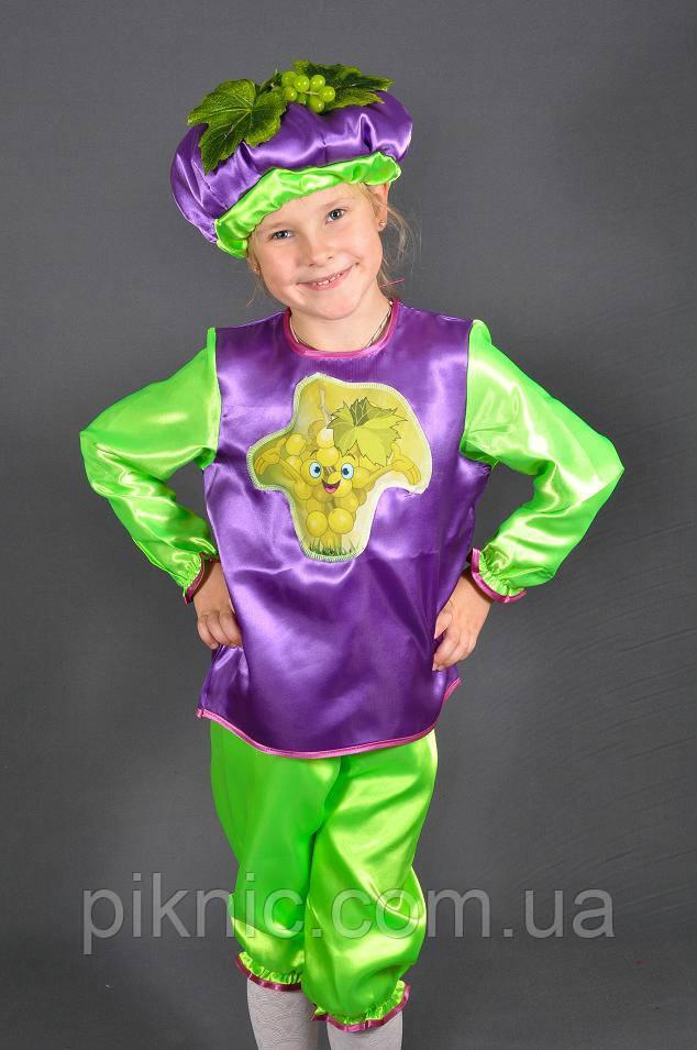 Детский карнавальный костюм Виноград Виноградик 3,4,5,6,7 лет. Костюм для детей 340