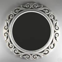 Настенное зеркало (диаметр - 59 см) цвет белый